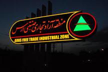 مشوقهای جدید سازمان منطقه آزاد ارس اعلام شد
