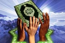 30 هزار دانشآموز لرستانی در طرح ملی حفظ قرآن ثبت نام کردند