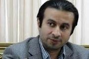 ایجاد اولین موزه معدنی ایران در مازندران