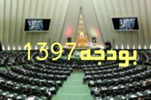 عدالت در توزیع و بودجه ریزی عملیاتی از ویژگی های بودجه 97 است