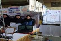 نمایش 28 طرح  شاخص پژوهش دانش آموزان کرج در جشنواره کشوری امیر کبیر