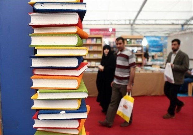 برپایی نمایشگاه کتاب در ایلام با برقراری تخفیف 50 درصدی