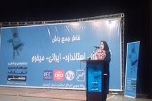 32500 استاندارد در ایران تدوین شده است