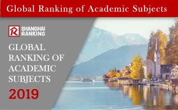 حضور دانشگاه شیراز در فهرست دانشگاههای برتر دنیا