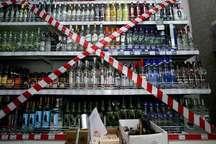 کشف یک کارگاه مشروب سازی در بابلسر
