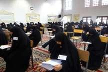 آزمون سطح 3 و 4 حوزه های علیمه خواهران در گرگان برگزار شد