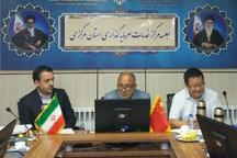 تصویب 11 طرح سرمایه گذاری خارجی، محصول پسا برجام در استان مرکزی