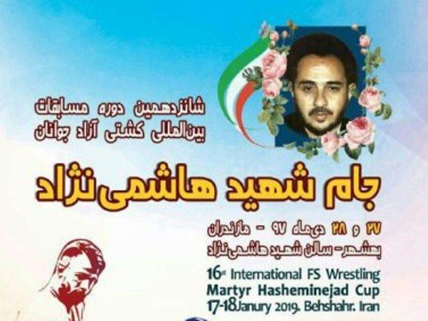مسابقات کشتی جام شهید هاشمی نژاد در بهشهر آغاز شد