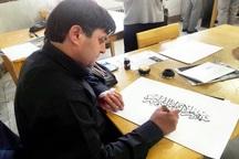 خوشنویسان تکابی آیات قرآن را کتابت کردند