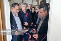 افتتاح نخستین مرکز تخصصی مشاوره و خدمات کارآفرینی در ابهر