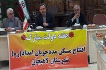 دولت کمک های شایانی به کمیته امداد کرده است