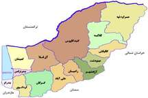 رویدادهای روزیکشنبه ، 30 مهر 96 استان گلستان