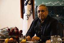 میراث معنوی استان اصفهان نیازمند حفاظت است