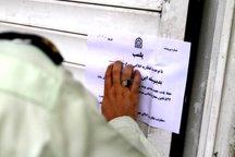 9 واحد صنفی متخلف در عنبرآباد پلمپ شد