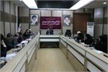 برگزاری دومین نشست کار گروه اخلاق عمومی شورای فرهنگ عمومی خوزستان