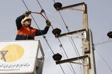 خاموشی با برنامه برق در کهگیلویه و بویراحمد آغاز شد