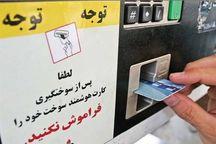 رمز ۲۴ هزار کارت سوخت در خراسان رضوی بازگشایی شد