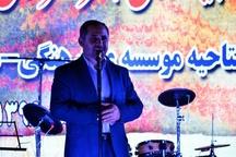 افتتاح مؤسسهی پایا نقش نور در شهرستان بندر ماهشهر