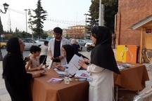 """کمپین دانشجویی روز جهانی """"هپاتیت """" در ساری برگزار شد"""