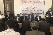 معین های اقتصادی توسعه کرمان را رقم خواهند زد