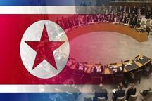 تحریمهای تازه علیه کره شمالی در شورای امنیت به تصویب رسیدند