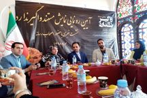 نمایش مستند واگیر ندارد در تهران اکران میشود