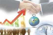 توسعه سرمایه گذاری خارجی در خراسان رضوی