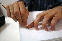 17 دانشجوی نابینا در دانشگاه کردستان تحصیل می کنند