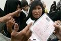بلایی که دلار بر سر 10 درصد از جمعیت استان یزد آورد  طرد  8 هزار نفری اتباع خارجی از یزد
