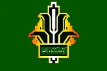 بانک کشاورزی کردستان 678 میلیارد ریال تسهیلات اشتغال پرداخت کرد