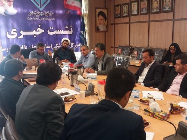 کمبود اعتبار دامپزشکی استان اصفهان را با مشکل مواجه کرد