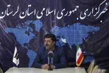 بهره برداری از 16هزار واحد مسکن مهر لرستان در دولت تدبیر و امید