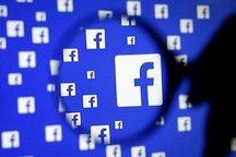 حذف هزاران صفحه و حساب کاربری توسط فیسبوک به بهانه ارتباط با ایران و روسیه