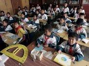 ردیابی  ۱۷هزار کودک چینی با کمک ساعت های هوشمند