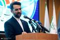 واکنش وزیر ارتباطات به آگهی پیامکی صیغه ساعتی + عکس