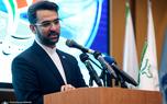 توییت وزیر ارتباطات در واکنش به تذکر رهبر معظم انقلاب به برگزاری مسابقات بخت آزمایی