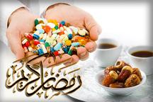 مقدار مصرف داروها در ماه رمضان خودسرانه تغییر داده نشود