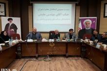 استاندار تهران: صاحبان صنایع و سرمایه گذاران را فراری ندهید