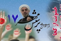 14 دانش آموز و فرهنگی آستارا در طرح پرسش مهر رئیس جمهوری رتبه های استانی کسب کردند