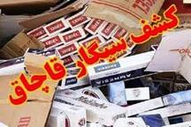 کشف 150 هزار نخ سیگار خارجی در ارومیه