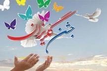 برگزاری 290 جشن گلریزان در کشور