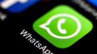 سرقت واتس اپ از تلگرام در ایران