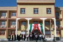 266 مدرسه در سیستان و بلوچستان به بهره برداری رسید