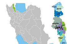 توجه زیرساخت دولت تدبیر و امید به  استان اردبیل؛ چرخ توسعه استان به حرکت افتاده است
