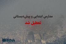 آلودگی هوا مدارس ابتدایی مشهد را تعطیل کرد