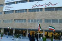 ستاد مرکزی دانشگاه علوم پزشکی زاهدان افتتاح شد