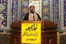 امام جمعه دماوند: تقویت اقتصاد در گرو حمایت از کالای ایرانی است