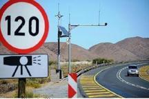 نیروی انتظامی فارس:خودرو یکی ازمسئولان را به دلیل سرعت غیرمجاز در شیراز توقیف کردیم