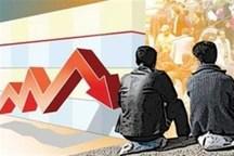 نرخ بیکاری در مازندران باز هم یک درصد کم شد