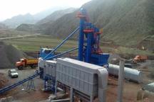 کارخانه آسفالت الموت قزوین راه اندازی شد